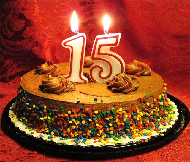 Поздравление на 15-летие фирмы